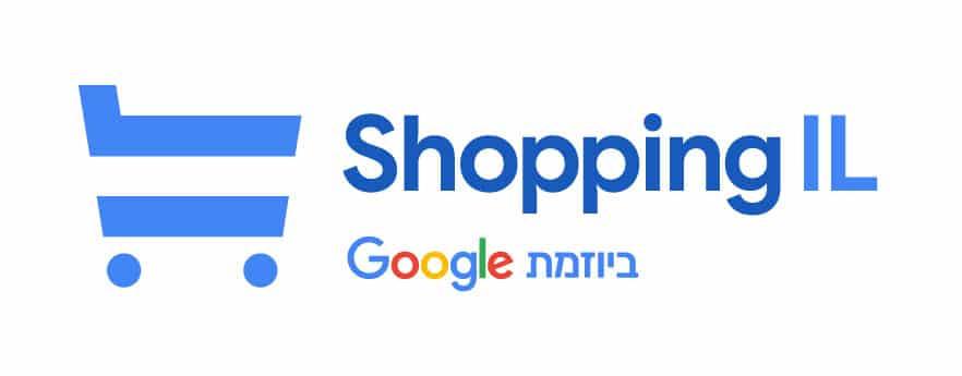 Shopping IL - שופינג איי אל